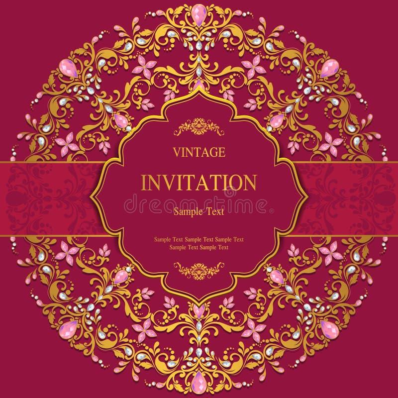 Γαμήλια πρόσκληση ή κάρτα με το αφηρημένο υπόβαθρο ελεύθερη απεικόνιση δικαιώματος