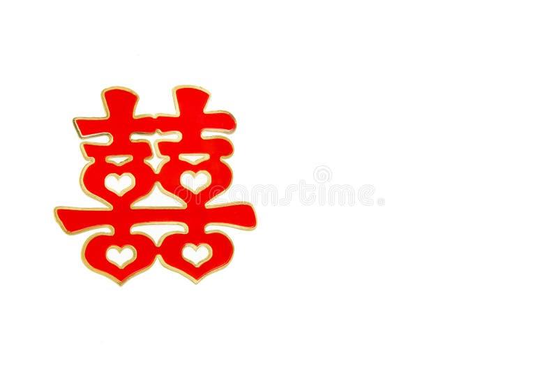 Γαμήλιος χαρακτήρας παραδοσιακού κινέζικου στοκ φωτογραφία με δικαίωμα ελεύθερης χρήσης