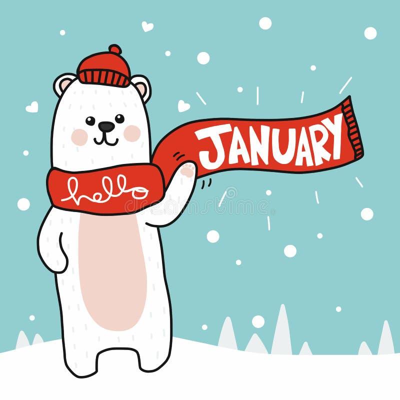 Γειά σου διανυσματική απεικόνιση ύφους κινούμενων σχεδίων πολικών αρκουδών Ιανουαρίου άσπρη doodle διανυσματική απεικόνιση