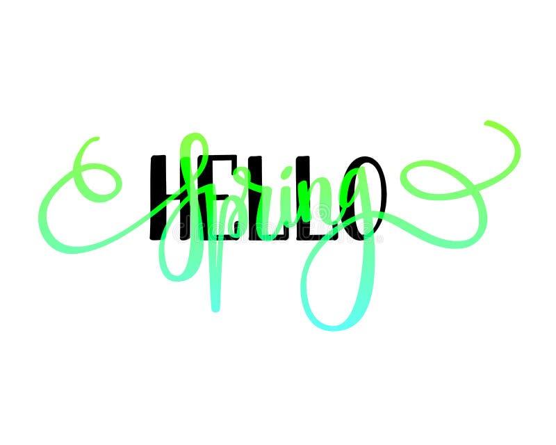 Γειά σου διανυσματικό σχεδιάγραμμα σχεδίου εγγραφής ανοίξεων Εποχιακοί χαιρετισμοί, ευτυχής χρόνος απεικόνιση αποθεμάτων