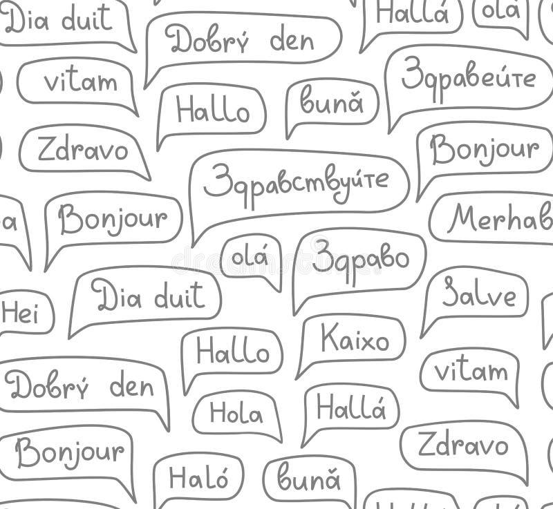 Γειά σου, ευρωπαϊκές γλώσσες, άνευ ραφής σχέδιο, δ περιγράμματος, μονοχρωματικός, άσπρο, διάνυσμα απεικόνιση αποθεμάτων