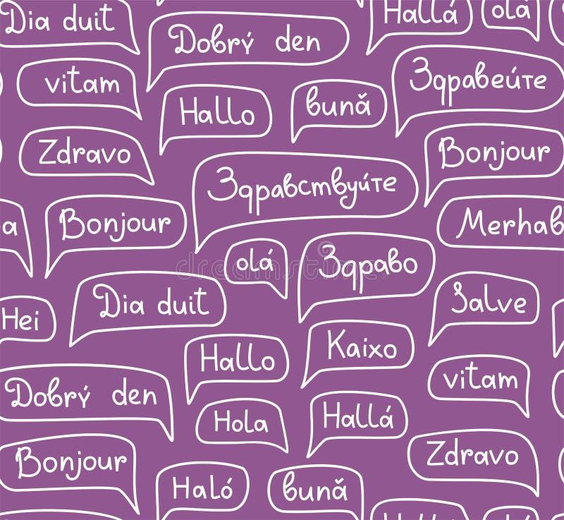 Γειά σου, ευρωπαϊκές γλώσσες, άνευ ραφής σχέδιο, σχέδιο περιγράμματος, μονοχρωματικός, πορφυρό, διάνυσμα ελεύθερη απεικόνιση δικαιώματος
