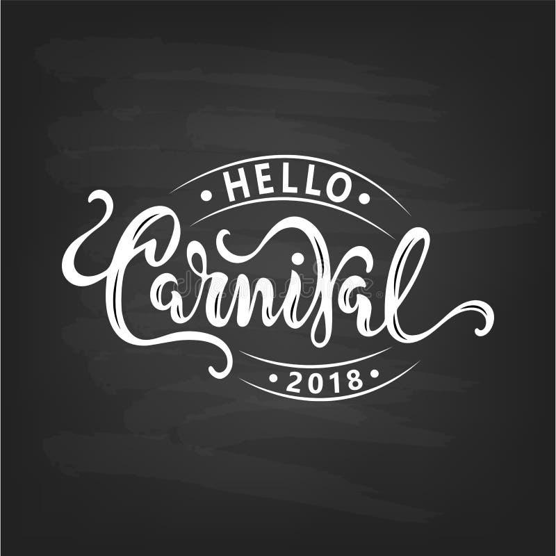 Γειά σου κείμενο καρναβαλιού ως logotype, διακριτικό, μπάλωμα, εικονίδιο που απομονώνεται στο κατασκευασμένο μαύρο υπόβαθρο διανυσματική απεικόνιση