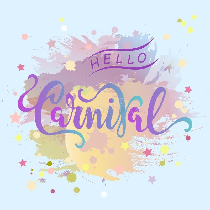 Γειά σου κείμενο καρναβαλιού ως logotype, διακριτικό, μπάλωμα, εικονίδιο διανυσματική απεικόνιση