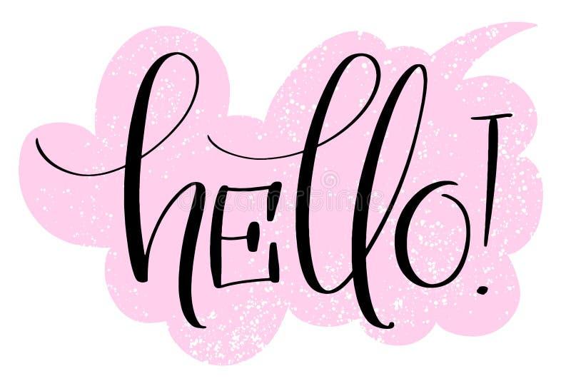 Γεια σου χειρόγραφη λέξη για τη ζωγραφισμένη υφή φυσαλίδα ομιλίας Θετικό εισαγωγικό, αφίσα με γράμματα, διάνυσμα τυπογραφίας διανυσματική απεικόνιση