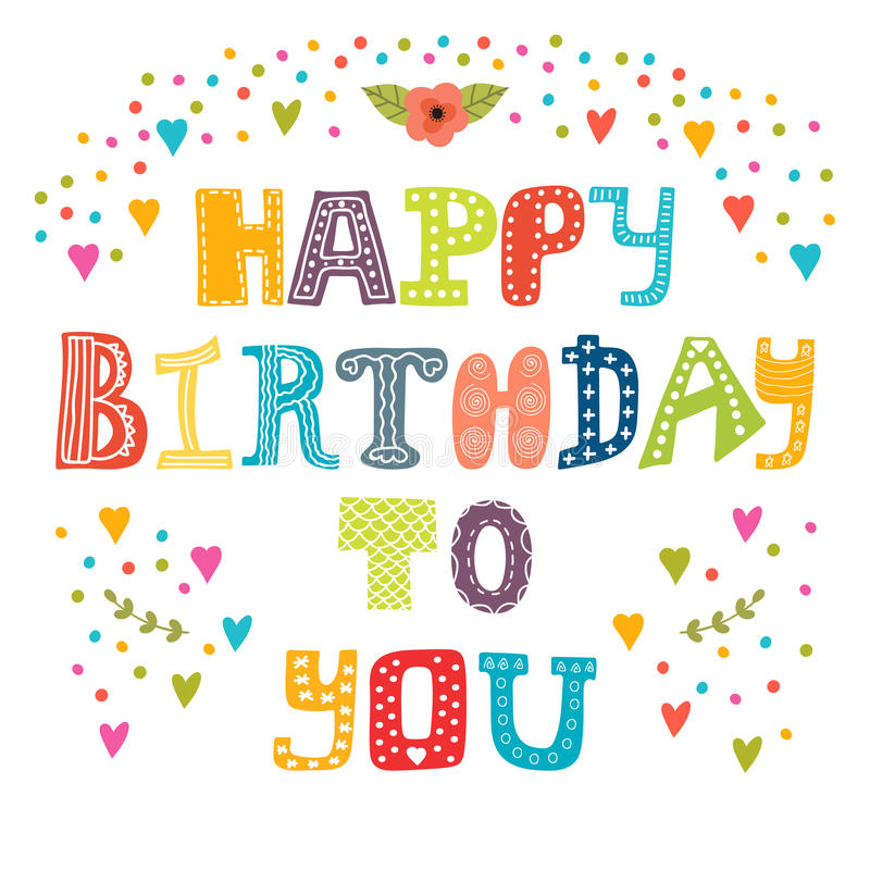 γενέθλια ευτυχή σε σας χαριτωμένος χαιρετισμός &kap διανυσματική απεικόνιση