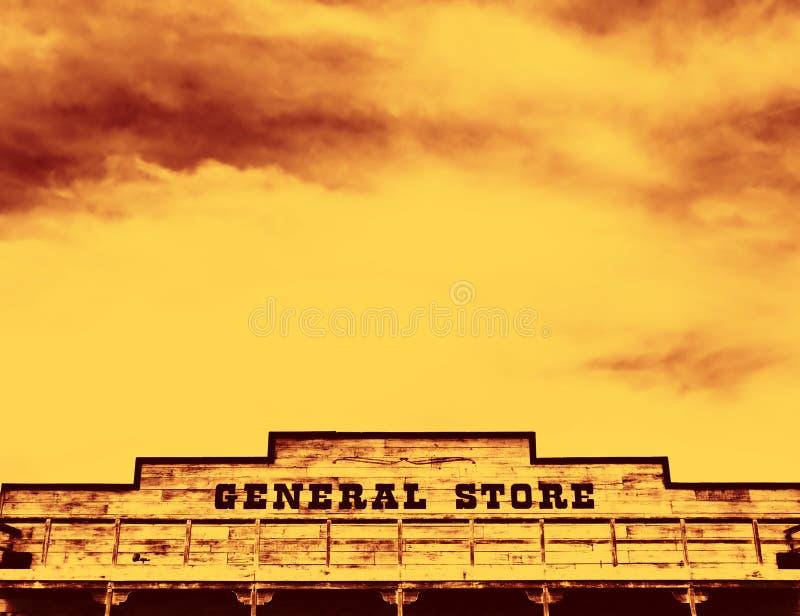 γενικό κατάστημα Στοκ Εικόνα