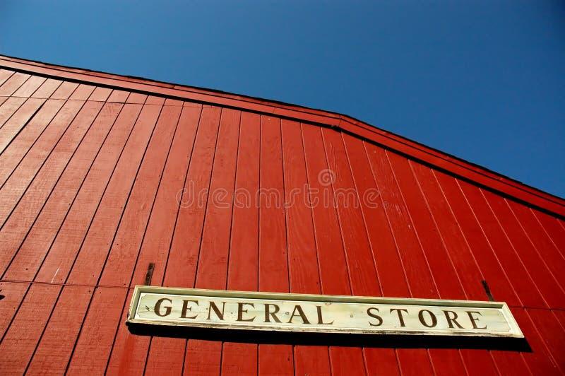 γενικό κατάστημα στοκ εικόνες με δικαίωμα ελεύθερης χρήσης