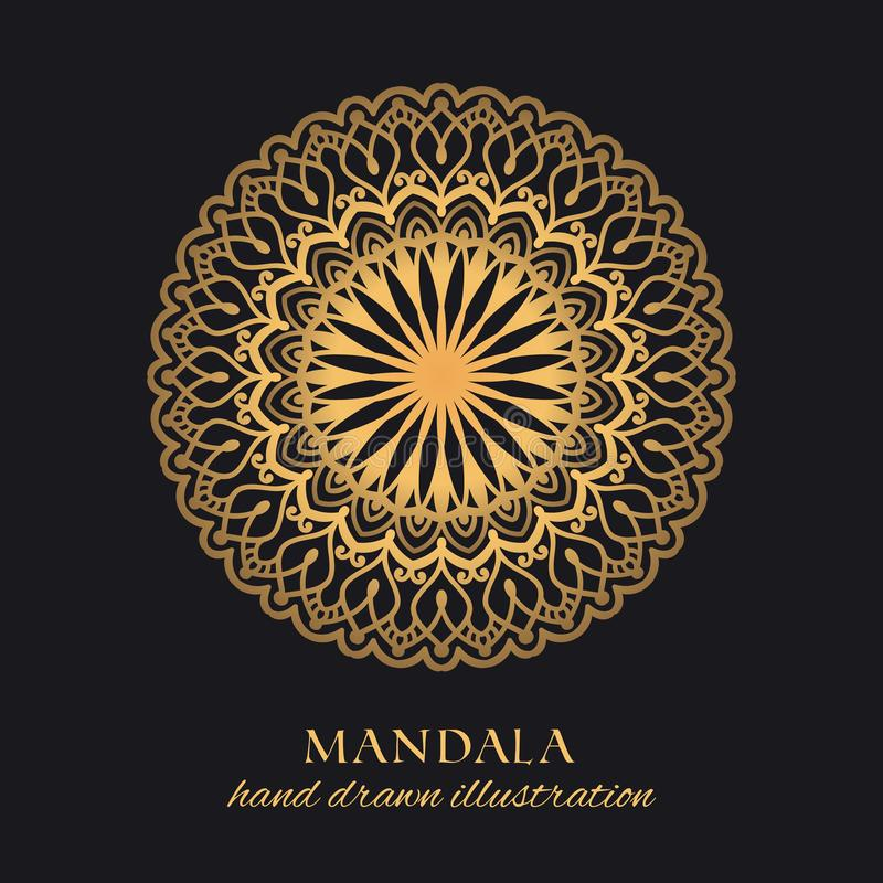 Γεωμετρικό διανυσματικό σχέδιο πολυτέλειας διακοσμήσεων Mandala διανυσματική απεικόνιση