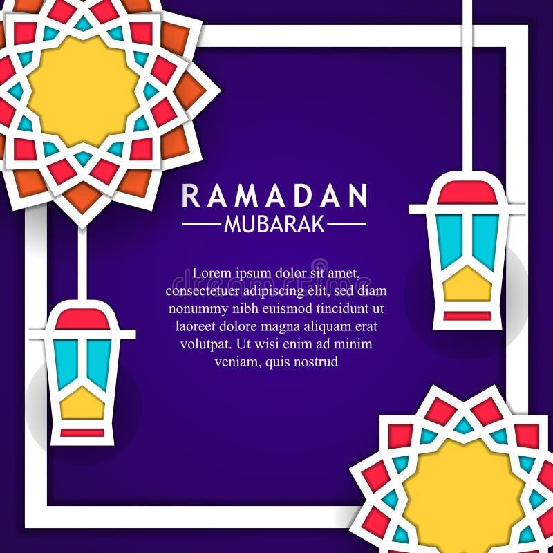 Γεωμετρικό πλαίσιο σχεδίων mandala αστεριών με το λαϊκό χρώμα με το επίπεδο fanous φανάρι γραμμών για ramadan ελεύθερη απεικόνιση δικαιώματος