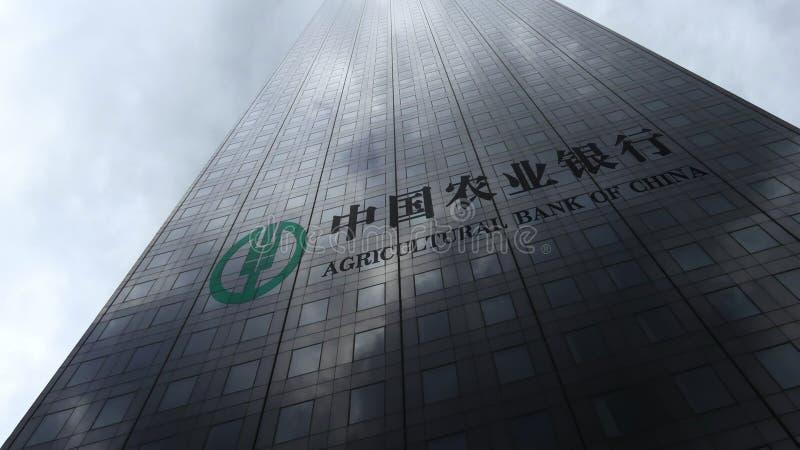 Γεωργικό λογότυπο Τράπεζας της Κίνας σε μια πρόσοψη ουρανοξυστών που απεικονίζει τα σύννεφα Εκδοτική τρισδιάστατη απόδοση στοκ φωτογραφία