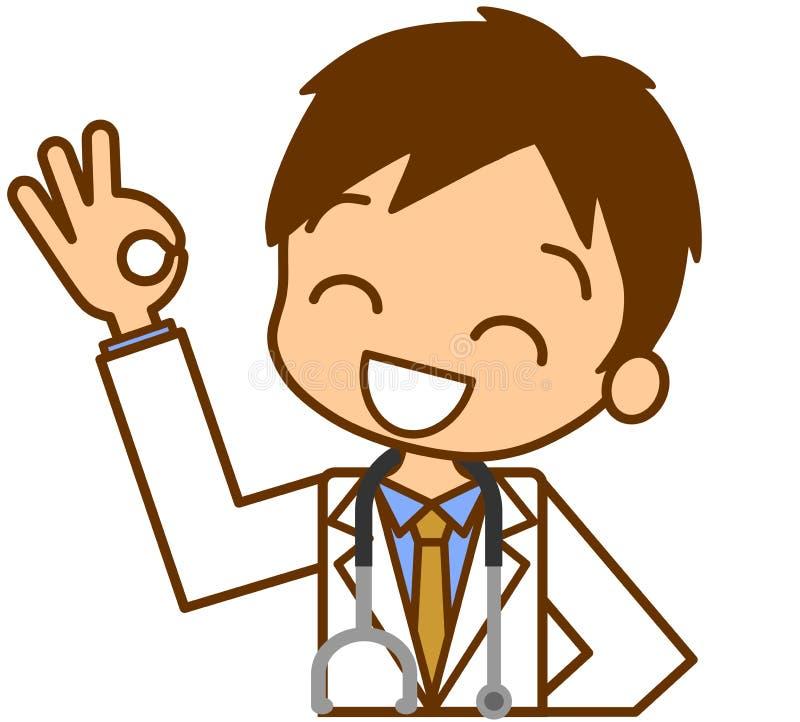 Γιατρός για να είναι εντάξει ελεύθερη απεικόνιση δικαιώματος