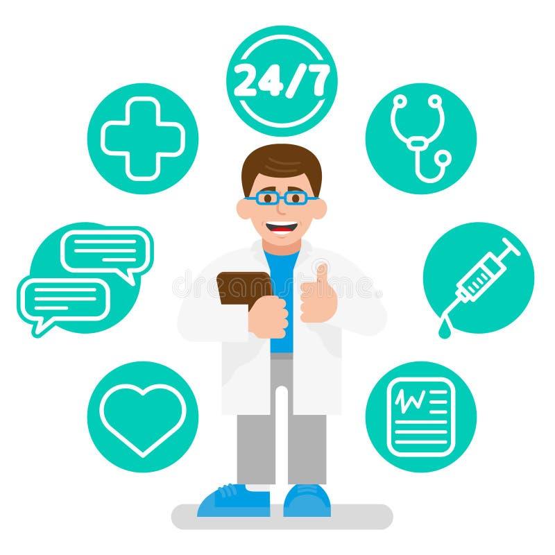 Γιατρός 24 Persinal 7 απεικόνιση αποθεμάτων