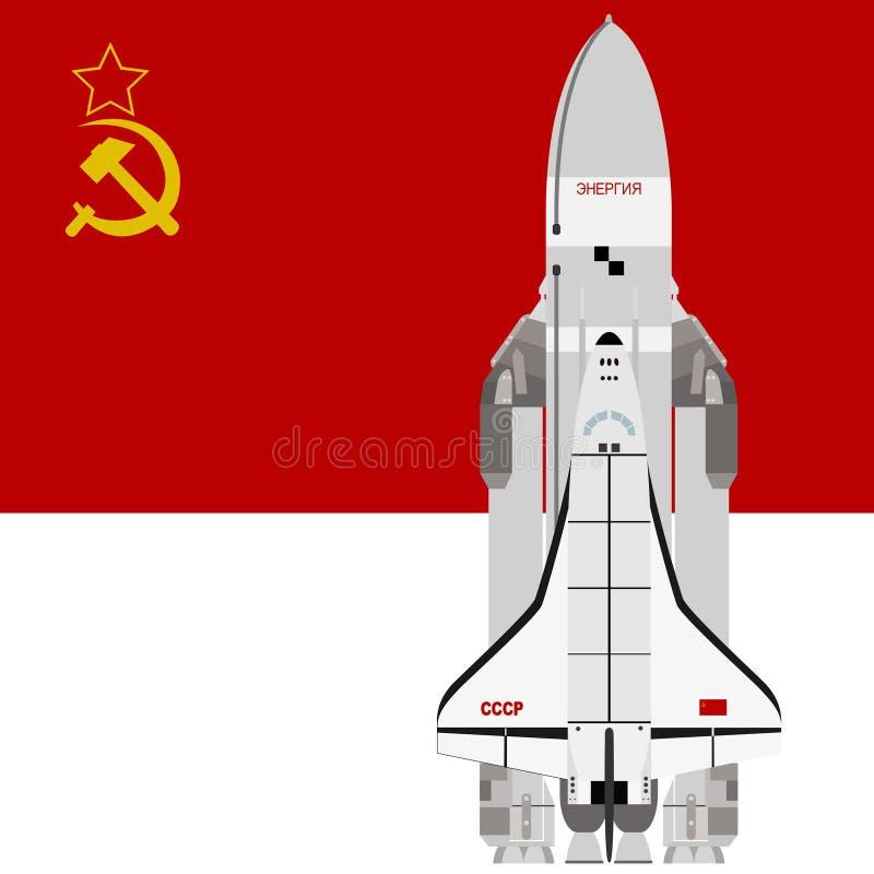 Για πολλές χρήσεις αεροδιαστημικό σύστημα Buran απεικόνιση αποθεμάτων
