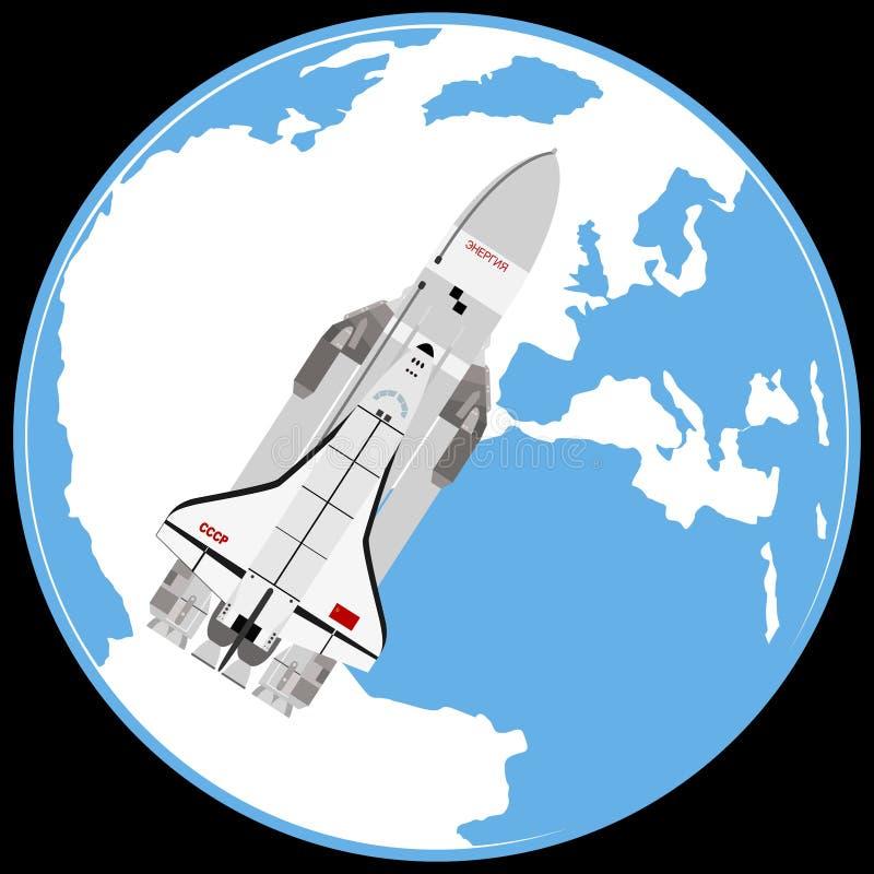 Για πολλές χρήσεις αεροδιαστημικό σύστημα Buran διανυσματική απεικόνιση