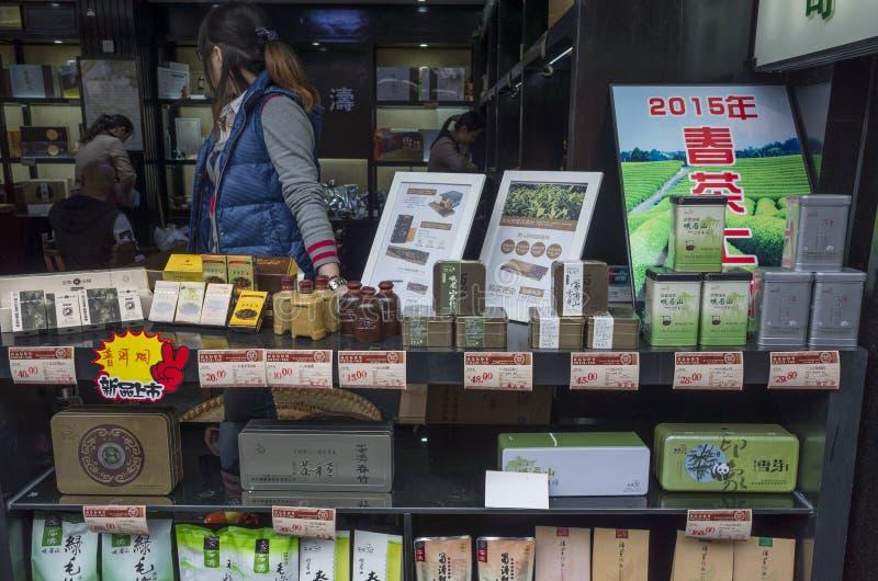 Για τους πεζούς οδός Jinli Chengdu στοκ εικόνα