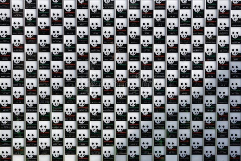 γιγαντιαίο panda στοκ φωτογραφίες