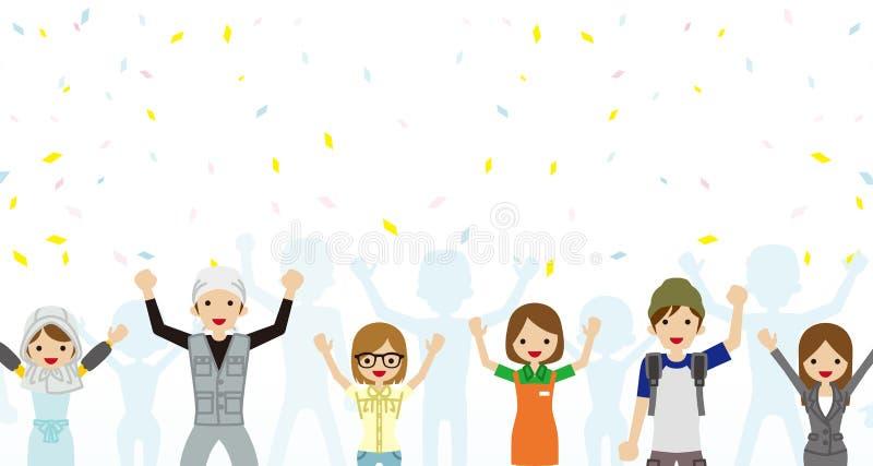 Γιορτάζοντας διάφοροι νέοι επαγγέλματος διανυσματική απεικόνιση