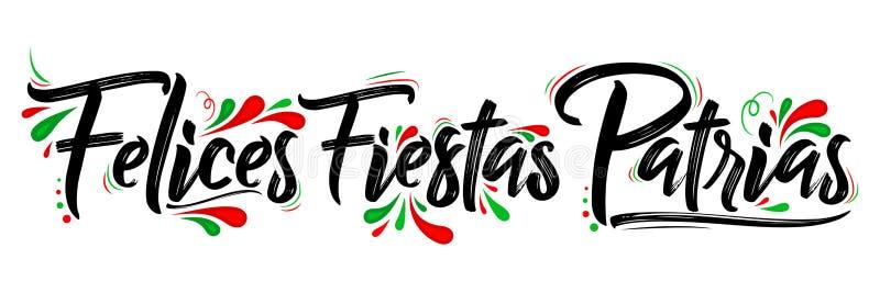 Γιορτές Patrias Felices - ευτυχές ισπανικό κείμενο εθνικών εορτών διανυσματική απεικόνιση