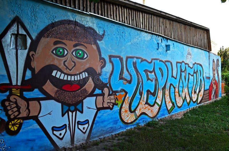 Γκράφιτι σε Chernigiv (Ουκρανία) στοκ εικόνες