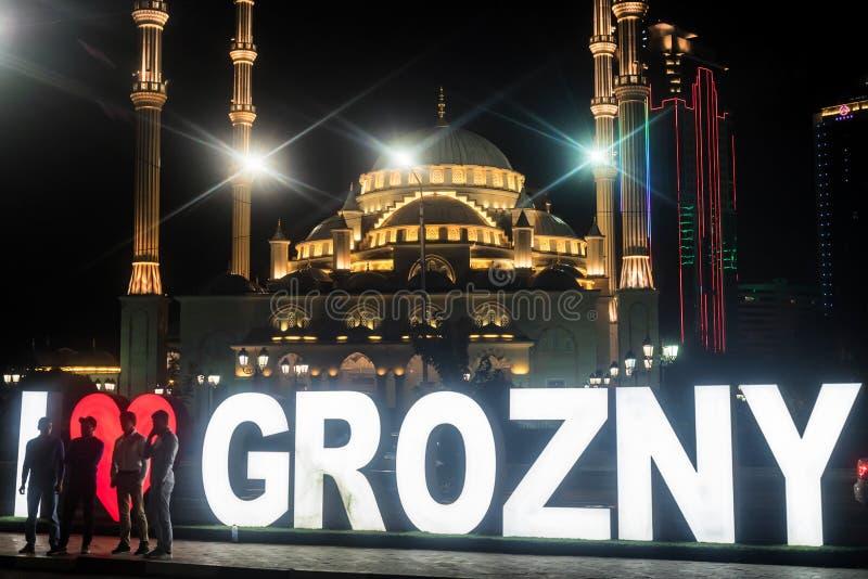 ΓΚΡΟΖΝΥ, ΡΩΣΙΑ - 9 ΙΟΥΛΊΟΥ 2017: Μουσουλμανικό τέμενος Kadyrov Akhmad στο Γκρόζνυ, Τσετσενία, Ρωσία στοκ εικόνες με δικαίωμα ελεύθερης χρήσης