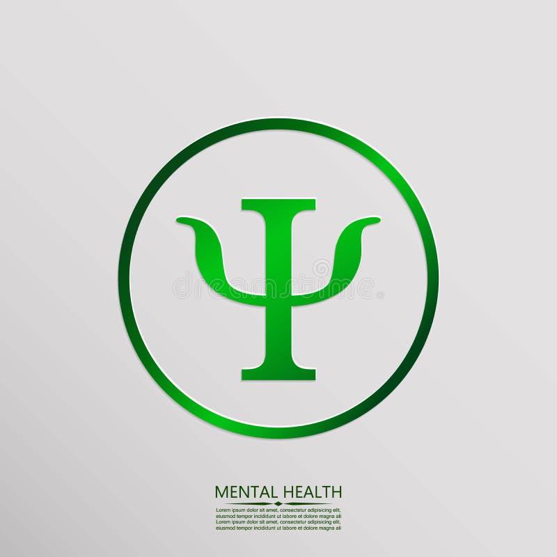Γράμμα PSI Σύμβολο της ψυχολογίας απεικόνιση αποθεμάτων