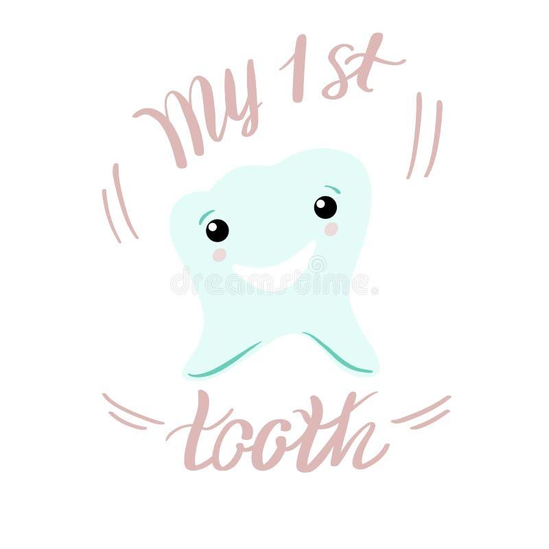 """Γράφοντας απεικόνιση του """"πρώτου δοντιού μου """" Συρμένη χέρι αφίσα με το εικονίδιο δοντιών μεντών στο άσπρο υπόβαθρο διανυσματική απεικόνιση"""