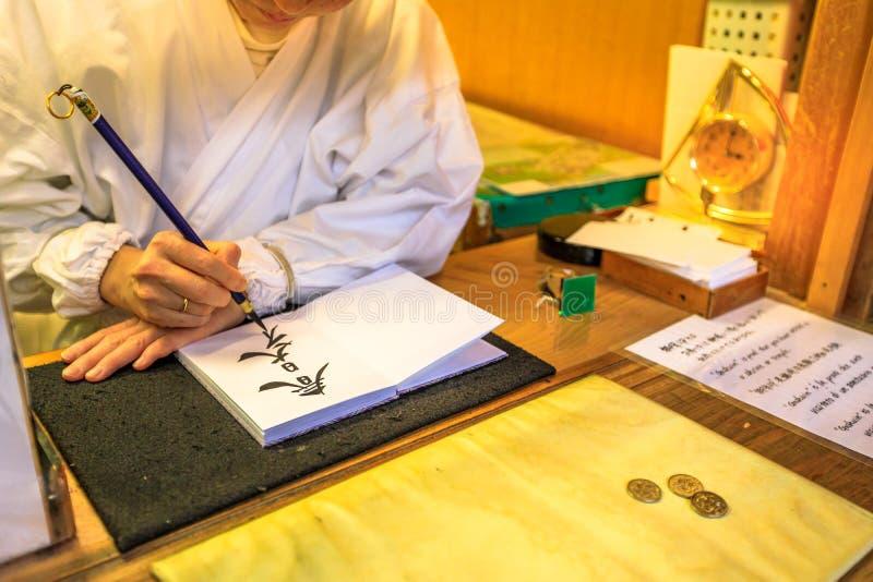 Γράψιμο Miko Shinto στοκ εικόνα με δικαίωμα ελεύθερης χρήσης