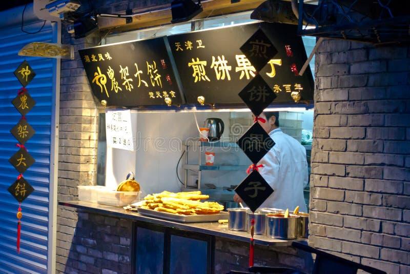 Γρήγορο φαγητό στο Πεκίνο στοκ εικόνα