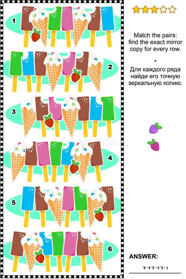 Γρίφος εικόνων με το παγωτό ελεύθερη απεικόνιση δικαιώματος