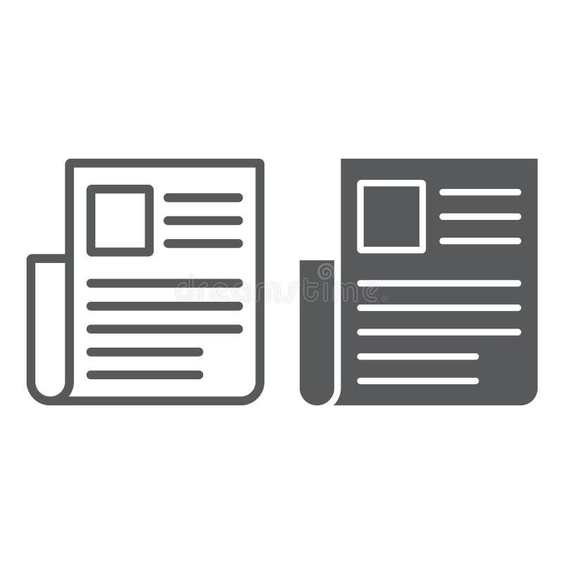 Γραμμή και glyph εικονίδιο εφημερίδων, ειδήσεις και ενημερωτικό δελτίο απεικόνιση αποθεμάτων