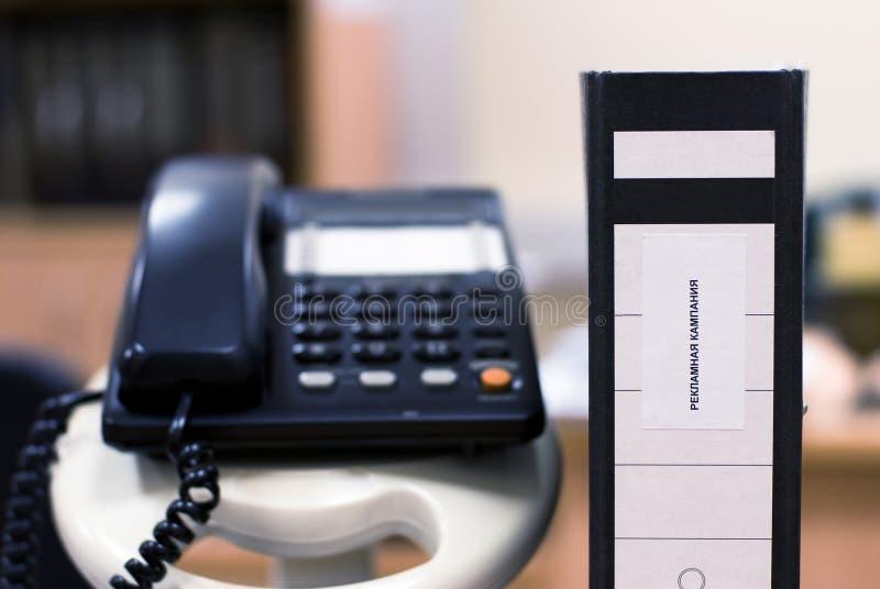 Γραμματοθήκη γραφείων στην ανασκόπηση officeââ¬â¢s στοκ φωτογραφία με δικαίωμα ελεύθερης χρήσης