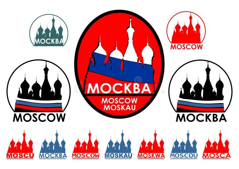 Γραμματόσημο τουριστών της Μόσχας διανυσματική απεικόνιση