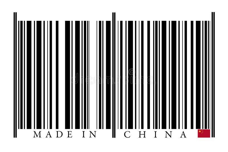 Γραμμωτός κώδικας της Κίνας στοκ φωτογραφία με δικαίωμα ελεύθερης χρήσης