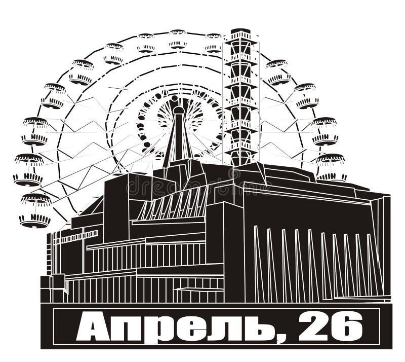 Γραπτός πυρηνικός σταθμός του Τσέρνομπιλ διανυσματική απεικόνιση