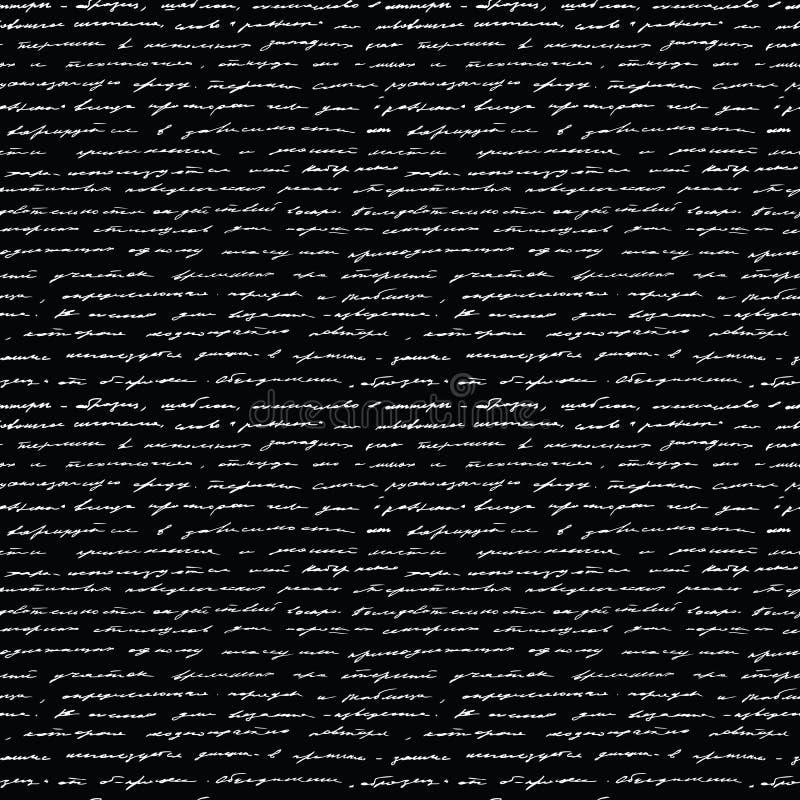 γραφή άνευ ραφής διάνυσμα ανασκό απεικόνιση αποθεμάτων