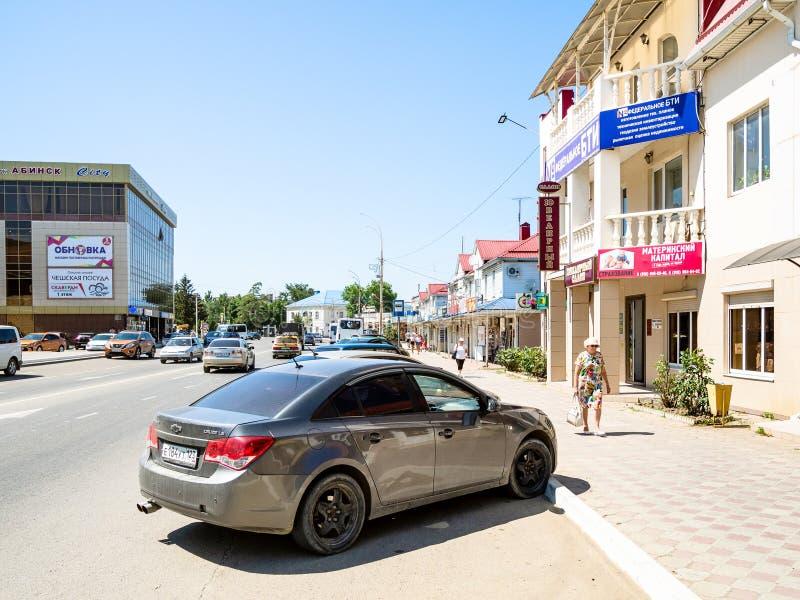 Γραφείο του τεχνικού καταλόγου στην πόλη Abinsk στοκ εικόνες