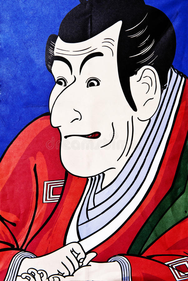 γραφικός ιαπωνικός ικτίνο στοκ φωτογραφίες