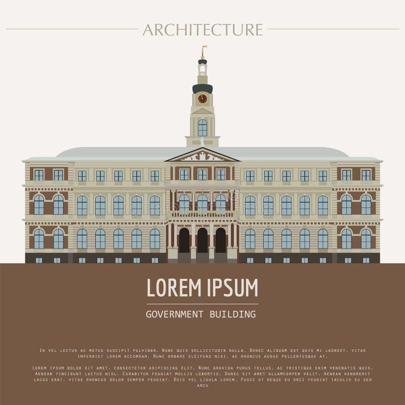 Γραφικό πρότυπο εικονικής παράστασης πόλης πόλη αρχιτεκτονικής σύγχρ& Διάνυσμα άρρωστο απεικόνιση αποθεμάτων