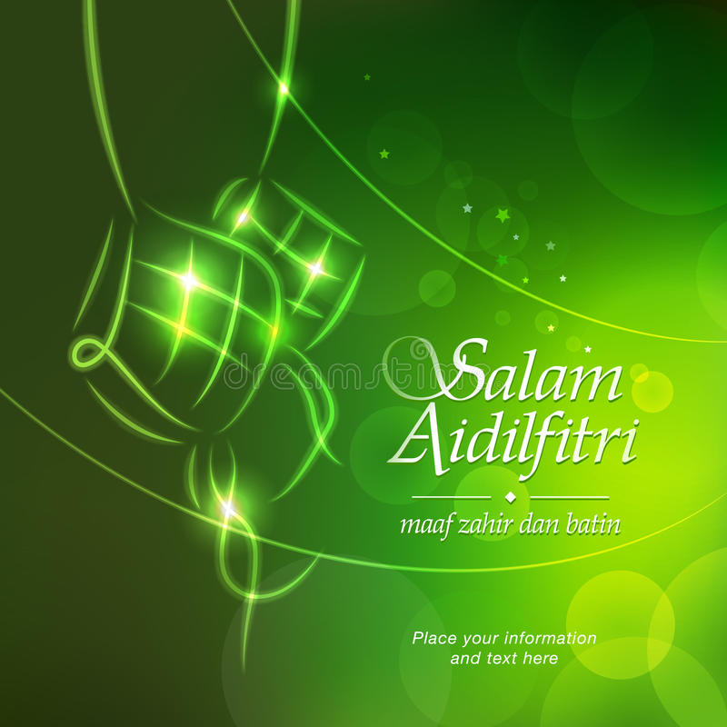Γραφικό σχέδιο Aidilfitri απεικόνιση αποθεμάτων