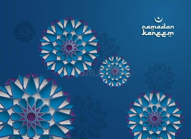 Γραφικό υπόβαθρο Ramadan απεικόνιση αποθεμάτων