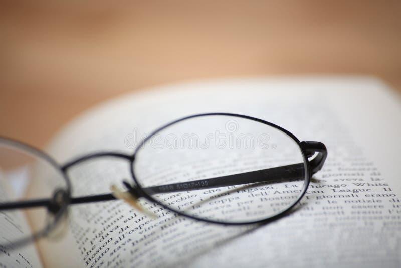 γυαλιά βιβλίων