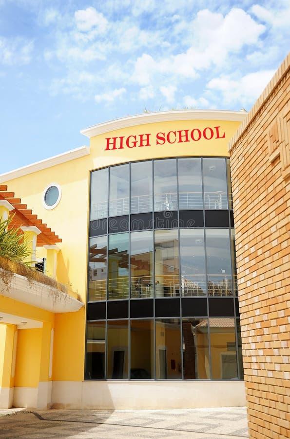 γυμνάσιο στοκ εικόνες
