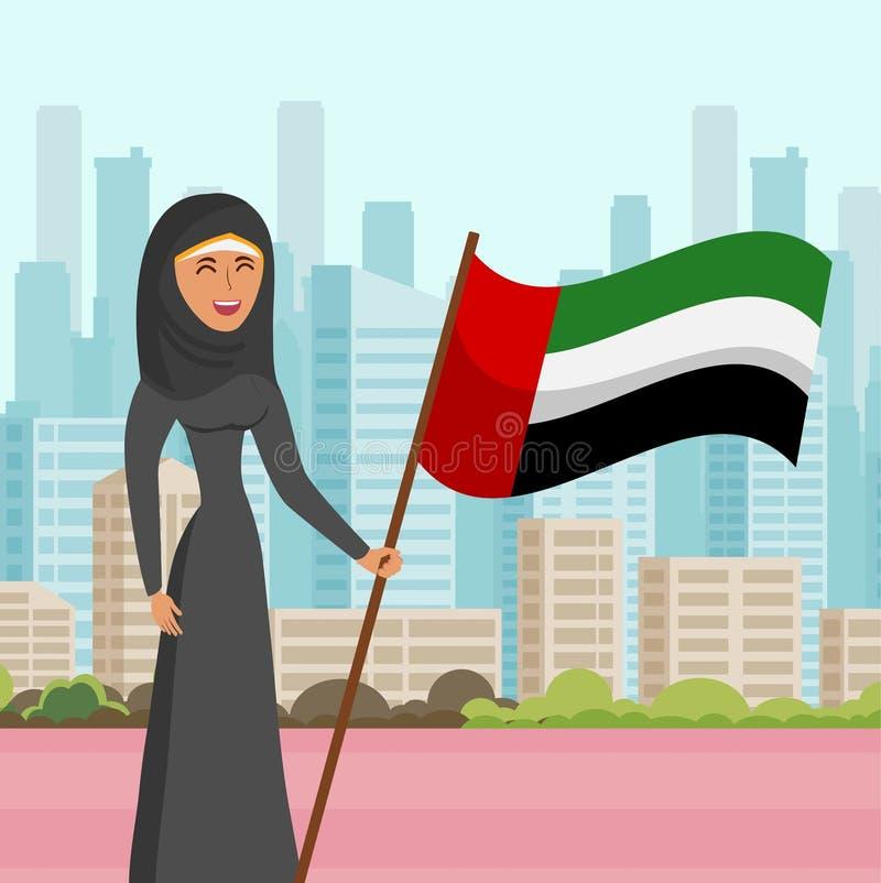 Γυναίκα στην επίπεδη διανυσματική απεικόνιση πόλεων επίσκεψης Hijab διανυσματική απεικόνιση