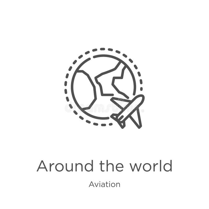 γύρω από το διάνυσμα παγκόσμιων εικονιδίων από τη συλλογή αεροπορίας Λεπτή γραμμή γύρω από τη διανυσματική απεικόνιση εικονιδίων  διανυσματική απεικόνιση