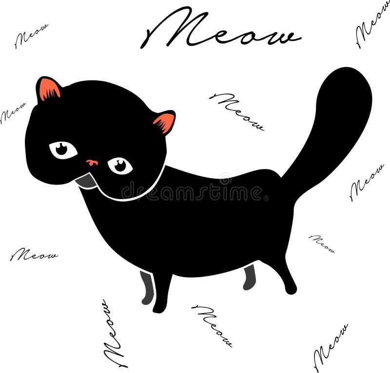 Γλυκιά γάτα απεικόνισης με το κείμενο διανυσματική απεικόνιση