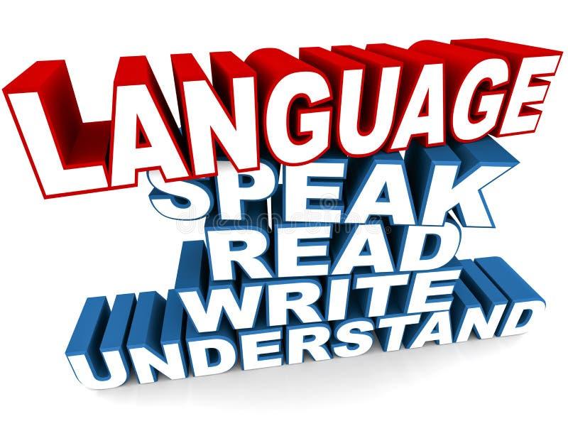 Γλώσσα διανυσματική απεικόνιση