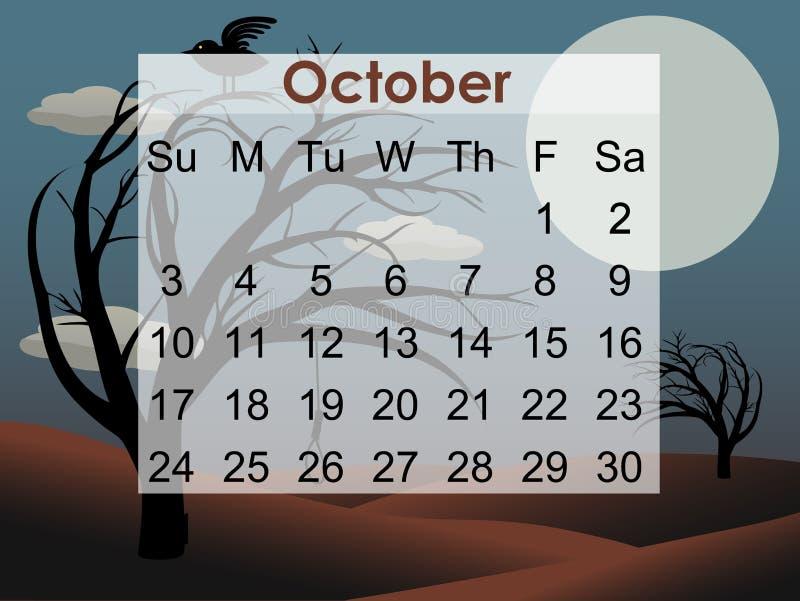 δέντρο ημερολογιακού αν απεικόνιση αποθεμάτων