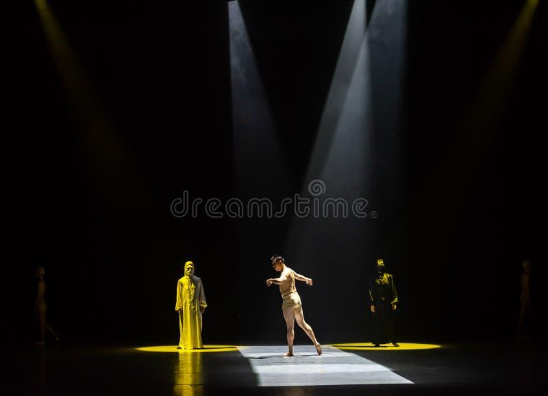 Δίλημμα του χορού ` επιλογή-Huang Mingliang ` s κανένα καταφύγιο ` στοκ φωτογραφία με δικαίωμα ελεύθερης χρήσης