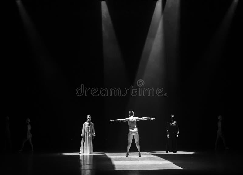 Δίλημμα του χορού ` επιλογή-Huang Mingliang ` s κανένα καταφύγιο ` στοκ εικόνες με δικαίωμα ελεύθερης χρήσης